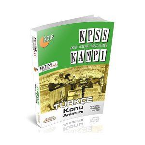 2018-kpss-kampi-genel-yetenek-genel-kultur-turkce-konu-anlatimi-kamu-park-yayinlari_4FC1_b