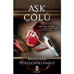ask-colu_med