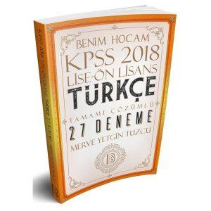 2018-kpss-lise-onlisans-turkce-tamami-cozumlu-27-deneme-benim-hocam-yayinlari_UF71_b