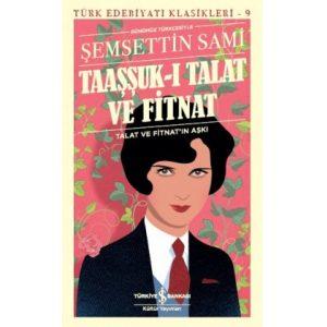 taasuki_talat-258x420