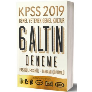 2019-kpss-genel-yetenek-genel-ku_40125_1