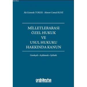 Milletlerarasi-ozel-Hukuk-ve-Usul-Hukuku-Hakkinda-Kanun