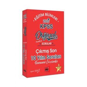 yargi-yayinlari-2020-kpss-egitim_9136_1