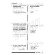 4. İDARİ YARGI HAKİMLİK DENEME SINA-1