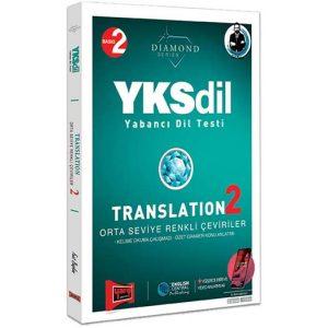 yargi-yksdil-translation-2-kitabi-1