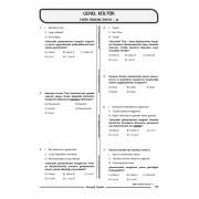 KPSS TARİH 15 DENEME SINAVI – 5)-1