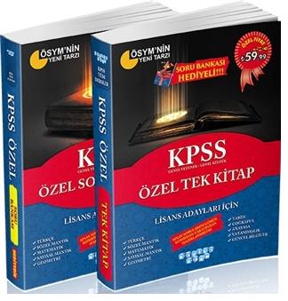 kpss-genel-yetenek-genel-kultur-ozel-tek-kitap-c6aeb177a6074947806868e1e4395488