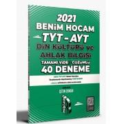 benim-hocam-yayinlari-2021-tyt-d_10359_1