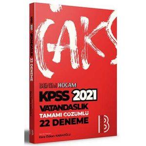 data-2021-kpss-matematik-geometri-konu-anlatimli-data-yayinlar_urun_g128190_300x450_ctpEurxN
