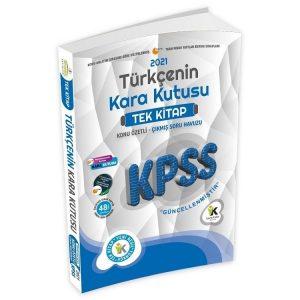 informalkpss-22-10-2020-e3a712e