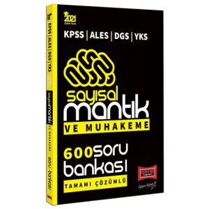 data-yayinlari-kpss-optimum-juri-serisi-vatandaslik-anayasa-cozumlu-soru-bankasi